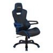 Aerocool Nitro E200 BLUE Blue Gaming Chair